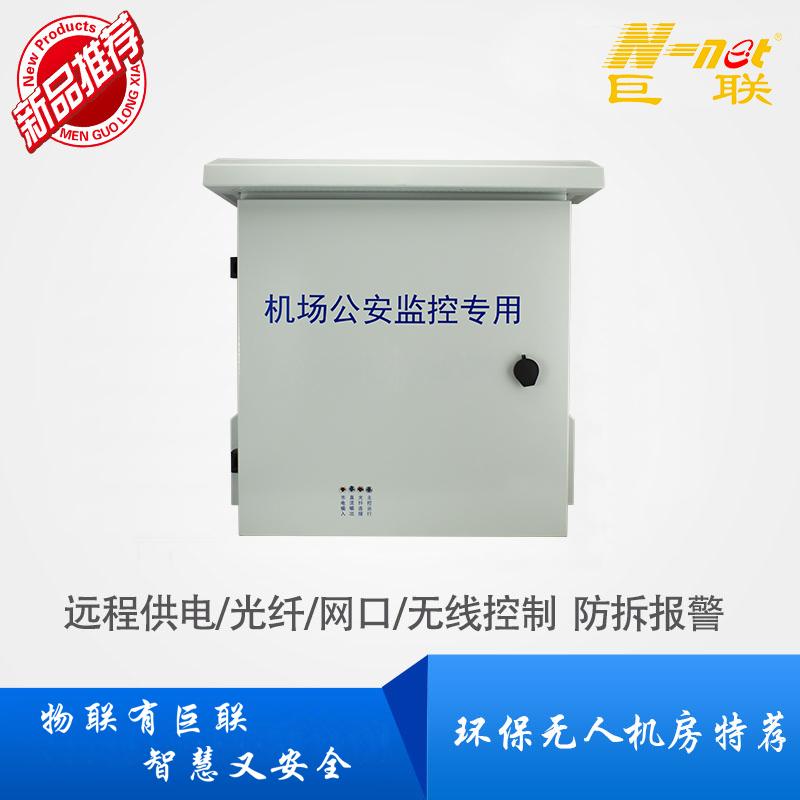 智能電源控制箱 NT-IPCB-02D