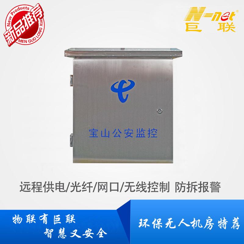 智能(neng)電源控制箱 NT-IPCB-03D
